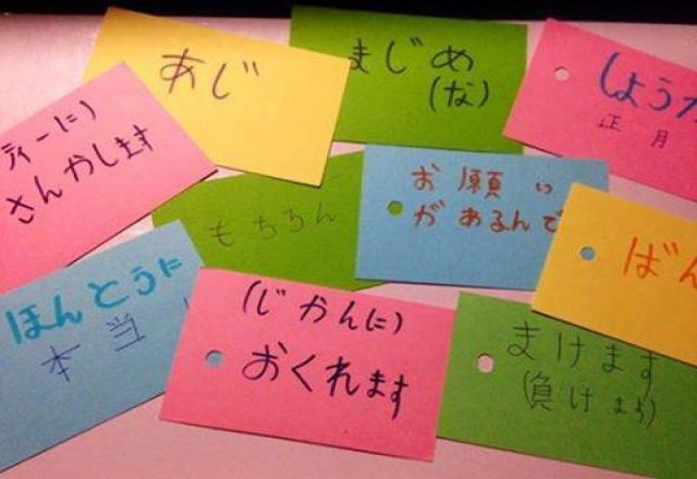 Học tiếng Nhật với flashcard hiệu quả