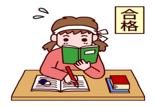 Học tiếng Nhật ở đâu uy tin, chất lượng