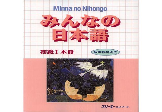 Bài 1 - Giáo trình Minna no Nihongo (Phần 1)