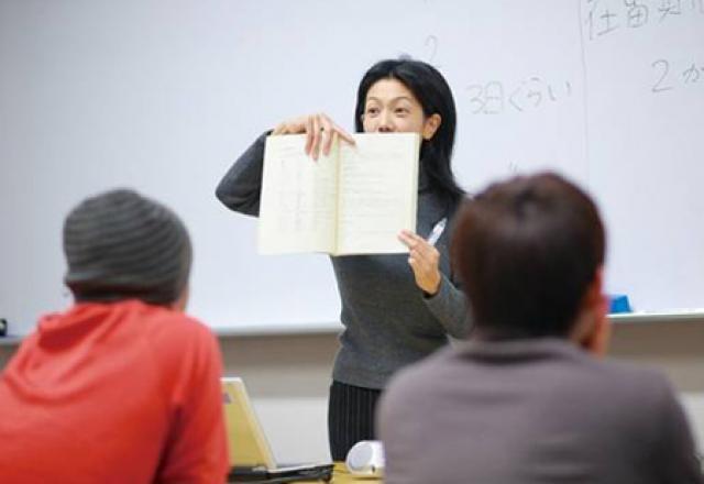 Phương pháp giảng dạy tiếng Nhật