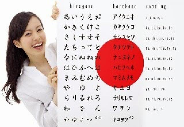 Bí quyết học tiếng Nhật hiệu quả từ những bước đầu