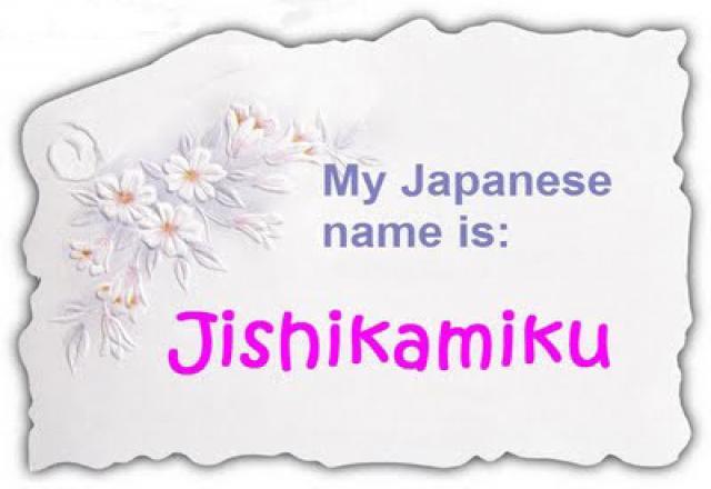 Danh sách họ của người Nhật Bản