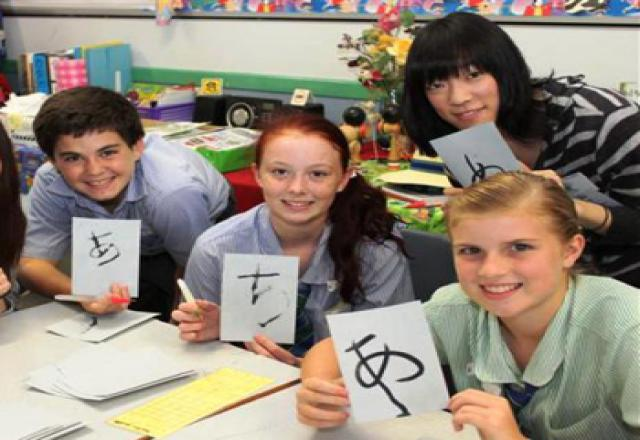 Trung tâm dạy tiếng Nhật uy tín, chất lượng tại Hà Nội