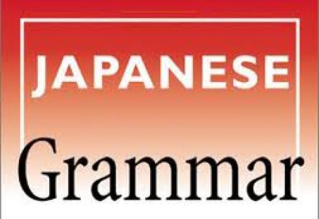Học ngữ pháp tiếng Nhật hiệu quả