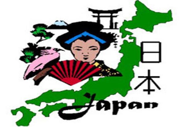Thành ngữ trong tiếng Nhật