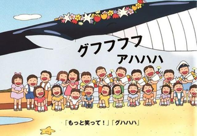 Câu lạc bộ tiếng Nhật giúp bạn nâng cao trình độ tiếng Nhật