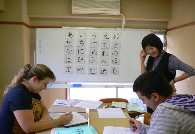 Các trung tâm dạy tiếng Nhật uy tín tại Hà Nội