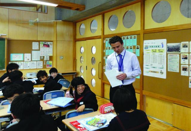 Nên học tiếng Nhật ở đâu?