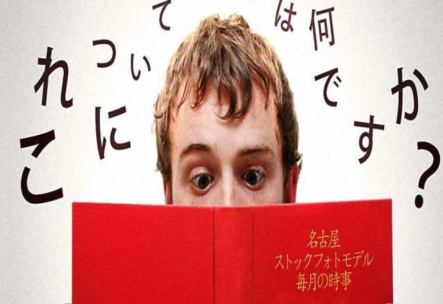 Trung tâm dạy tiếng Nhật hay và hiệu quả