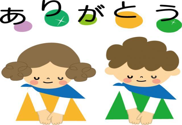 Học đếm tiếng Nhật qua bài hát