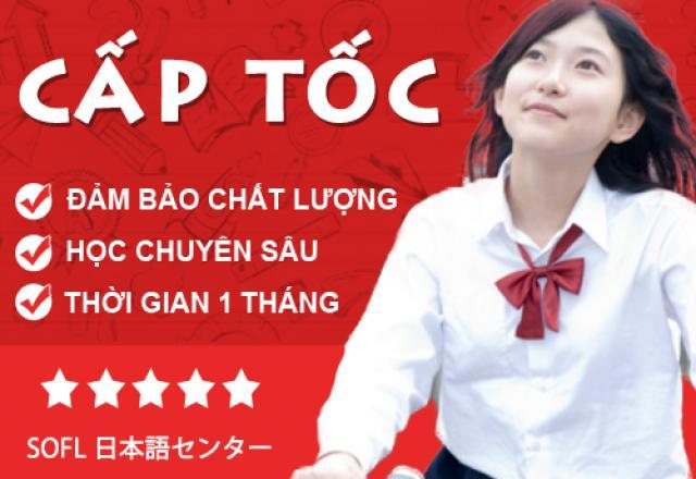 Khóa học cấp tốc tiếng Nhật uy tín tại Hà Nội