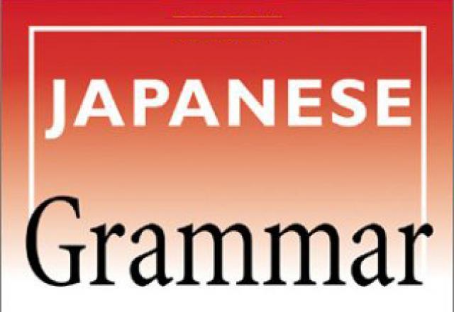 Cách học ngữ pháp tiếng Nhật hiệu quả cho mọi người
