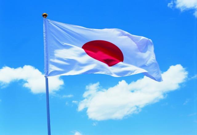 Quốc ca Nhật Bản - Bài hát ngắn nhất thế giới