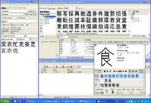 ZKanji - Phần mềm học tiếng Nhật tuyệt vời và dễ học nhất