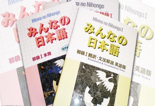 Tổng hợp các tài liệu học tiếng Nhật được sử dụng nhiều nhất