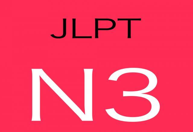 Bạn đã biết gì về kỳ thi năng lực tiếng Nhật JLPT N3?