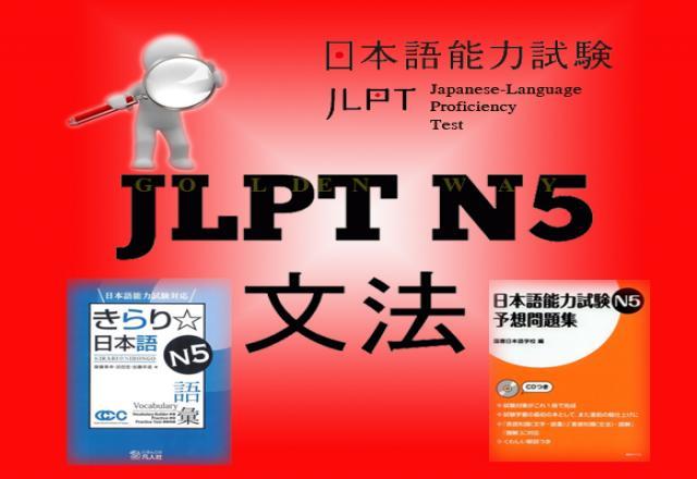 6 lời khuyên hữu ích giúp bạn khi luyện đề thi tiếng Nhật N5
