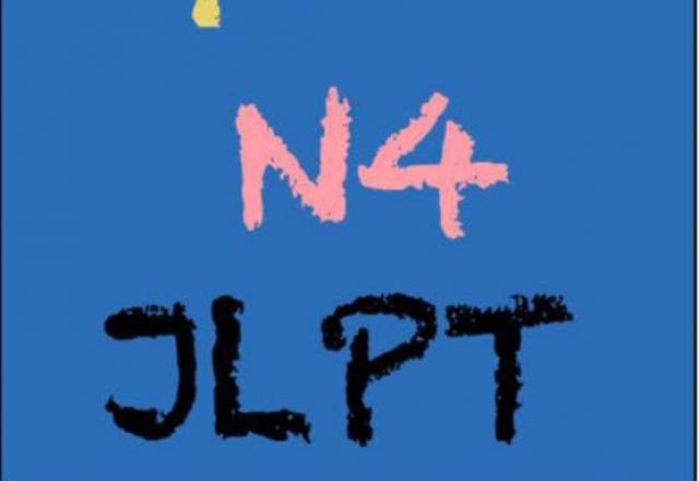 Giúp bạn tìm hiểu rõ ràng hơn về trình độ tiếng Nhật N4