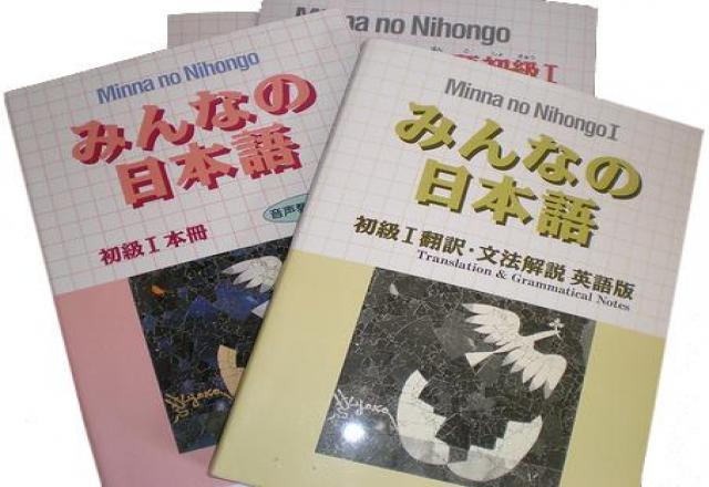 Bạn có thể tìm tài liệu tiếng Nhật doanh nghiệp chất lượng ở đâu