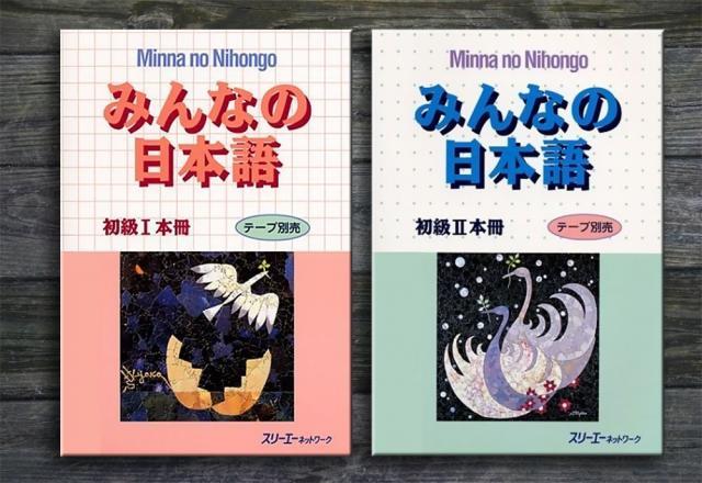 Bộ giáo trình tiếng Nhật sơ cấp Minnano Nihongo cho người mới học