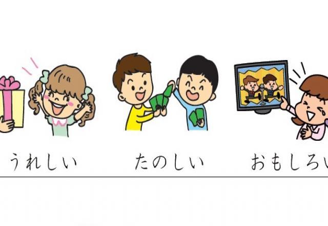 Tìm hiểu những lợi ích từ việc học tiếng Nhật cho trẻ em