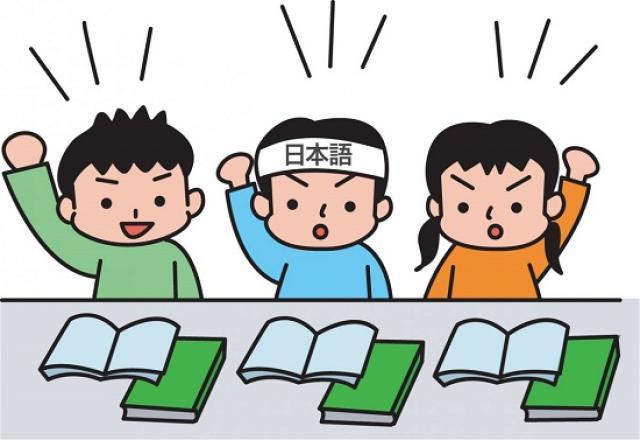 5 quy tắc bạn cần nhớ nếu muốn học nói tiếng Nhật hiệu quả