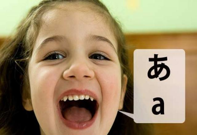 Đừng bỏ lỡ 3 cách phát âm tiếng Nhật chuẩn này nếu bạn không muốn hối tiếc.
