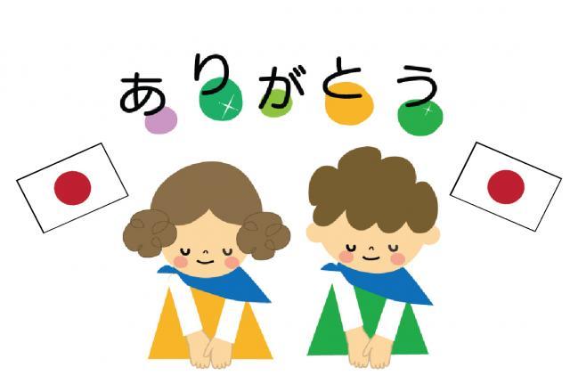 Lộ diện cách học tiếng Nhật căn bản qua bài hát hiệu quả nhiều người đang truy lùng