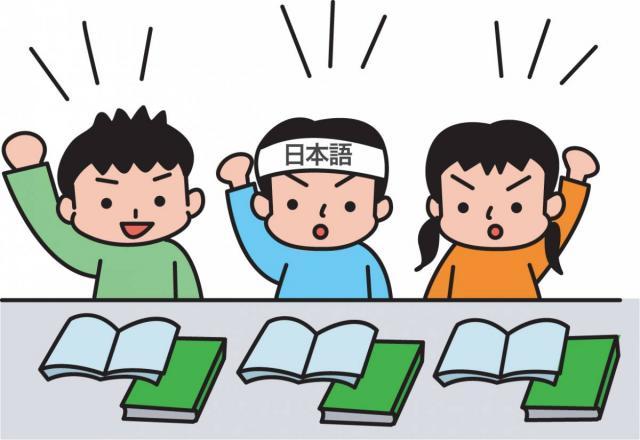 Học tiếng Nhật có khó như bạn nghĩ?
