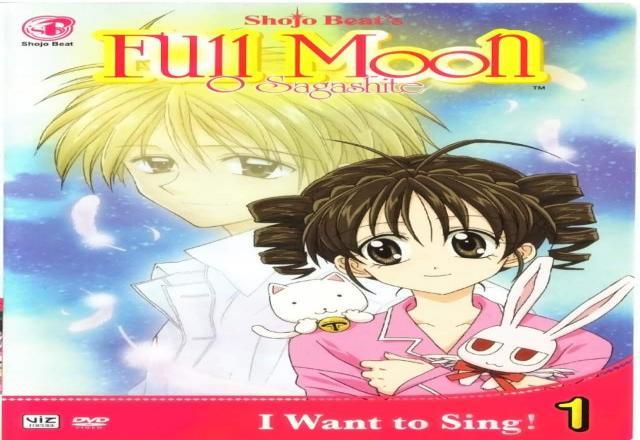 Tự học tiếng Nhật căn bản qua những bộ Manga tình cảm nổi tiếng