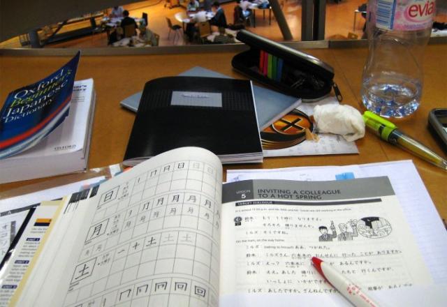 Nên bắt đầu học tiếng Nhật sơ cấp từ đâu và học như thế nào?