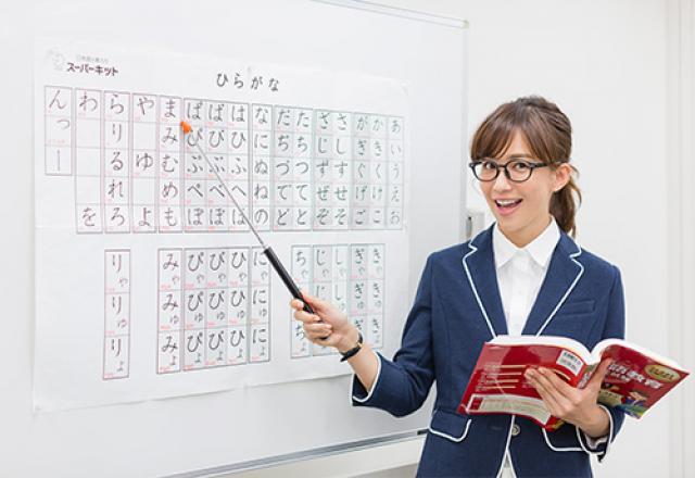 6 tuyệt chiêu học tiếng Nhật cấp tốc hiệu quả không thể bỏ qua.