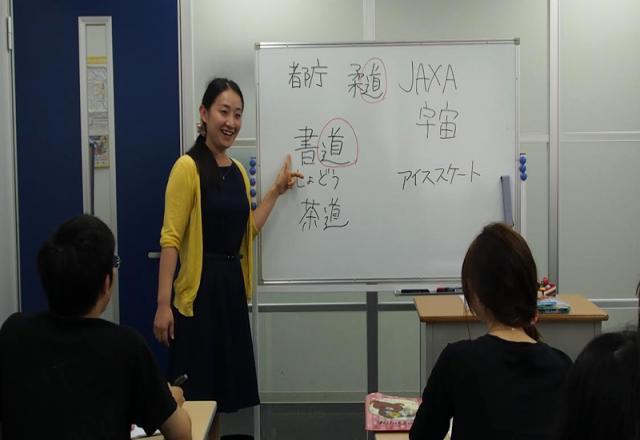 Bạn sẽ tiếc nếu bỏ lỡ 3 bí kíp học tiếng Nhật du học cấp tốc này.