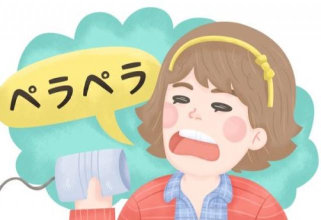 Mách bạn 4 cách học nói tiếng Nhật cơ bản nhanh và hiệu quả nhất.