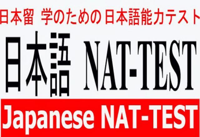 Tìm hiểu về kỳ thi NAT TEST là gì?