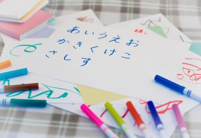 Cách học từ mới tiếng Nhật của bạn có hiệu quả không?