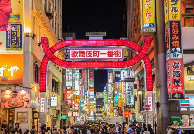Đề phòng với 7 khu phố nguy hiểm nhất Nhật Bản