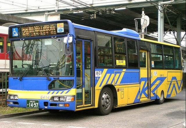 Luyện nói tiếng Nhật theo chủ đề đi xe buýt