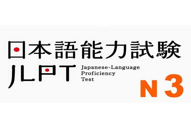 Luyện thi JLPT N4,N5: 9 mẫu câu kết hợp thể ます