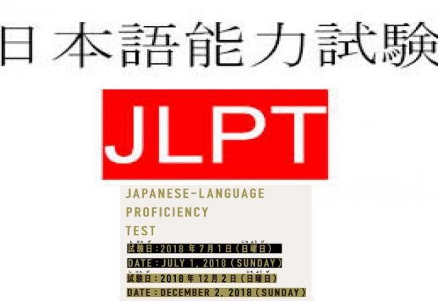 Chiến lược cho kỳ thi năng lực tiếng Nhật 2018