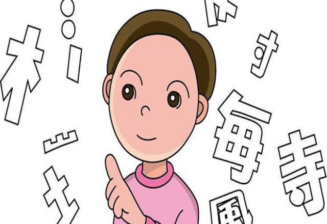 """""""Bảo bối"""" giúp bạn luyện đọc tiếng Nhật uy tín"""