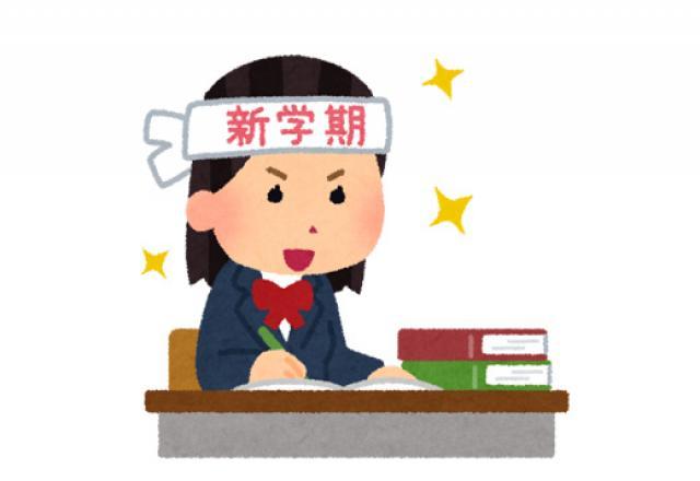 """Cách học thuộc từ vựng tiếng Nhật """"dễ nhất"""" để đi thi"""