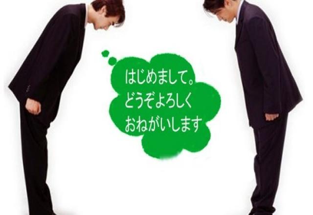 Giao tiếp tiếng Nhật chủ đề - Chào hỏi trong công sở