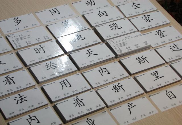 Đa dạng hình thức học tiếng Nhật qua flashcard
