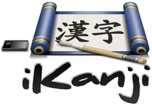 Vượt qua nỗi sợ mang tên học Kanji