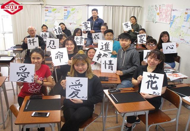 4 lí do bạn nên chọn Trung tâm học tiếng Nhật SOFL