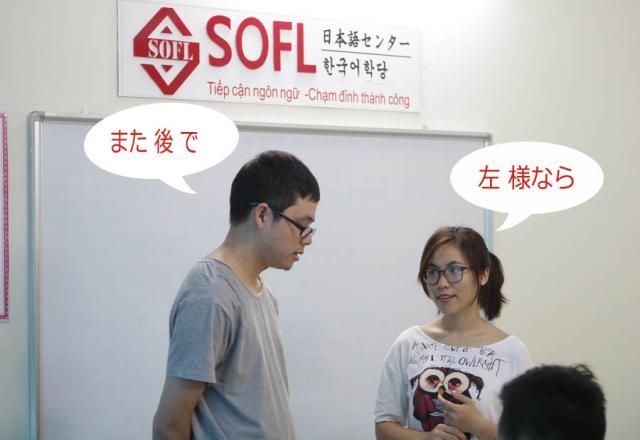 Tiếng Nhật giao tiếp cơ bản và những lỗi giao tiếp bạn nên tránh