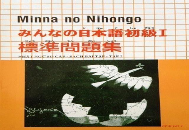 Bài tập tiếng Nhật sơ cấp