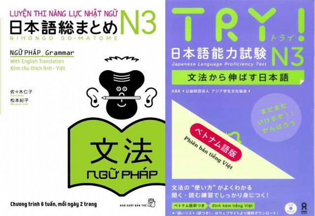 Học tiếng Nhật N3 trong 5 tháng với bộ giáo trình chuẩn