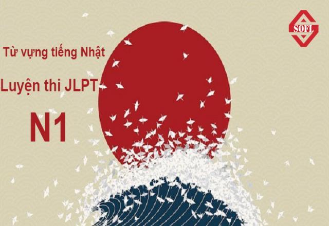 Tổng hợp từ vựng tiếng Nhật luyện thi JLPT N1